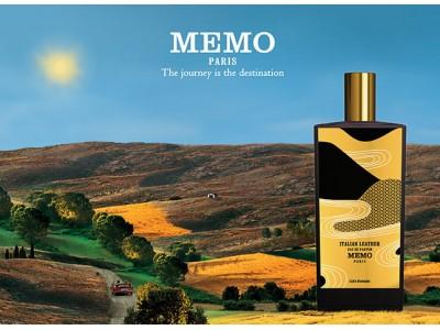Коллекция ароматов Memo, вдохновленных путешествиями по Италии и Франции