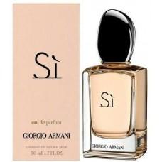 """Парфюмерная вода Giorgio Armani """"Si"""", 100 ml (Luxe)"""